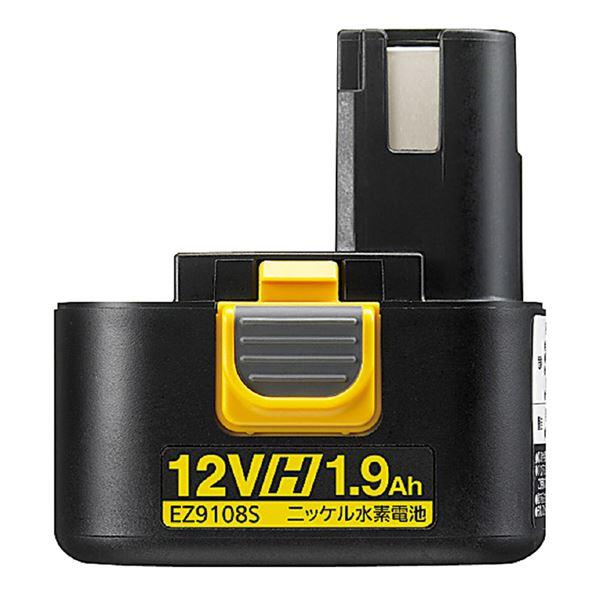 【送料無料】Panasonic(パナソニック) EZ9108S ニッケル水素電池パック (Hタイプ・12V)
