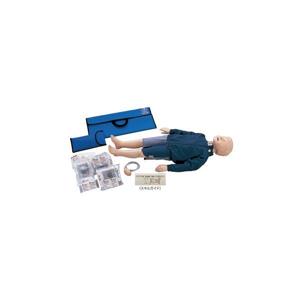 【送料無料】レサシ・ジュニア/看護実習モデル人形 【5才児】 スキルガイド/収納ケース付き M-122-6【代引不可】