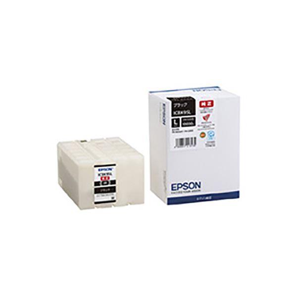 【送料無料】(業務用3セット) 【純正品】 EPSON エプソン インクカートリッジ 【ICBK 95L ブラック】 L