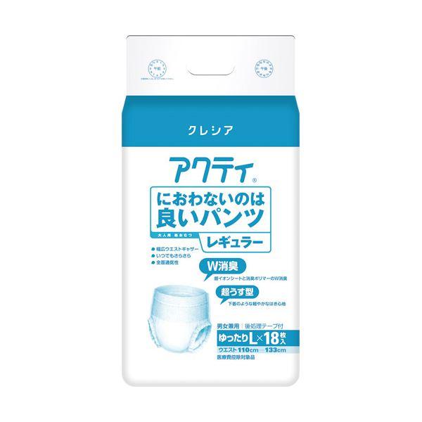 【送料無料】日本製紙クレシア アクティ 良いパンツレギュラー ゆったりL18枚