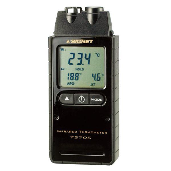 【送料無料】SIGNET(シグネット) 75705 赤外線放射温度計
