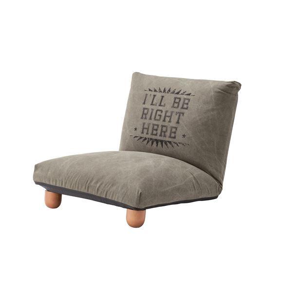 【送料無料】カジュアルフロアチェア/座椅子 【グリーン】 幅60cm 42段階リクライニング RKC-935GR