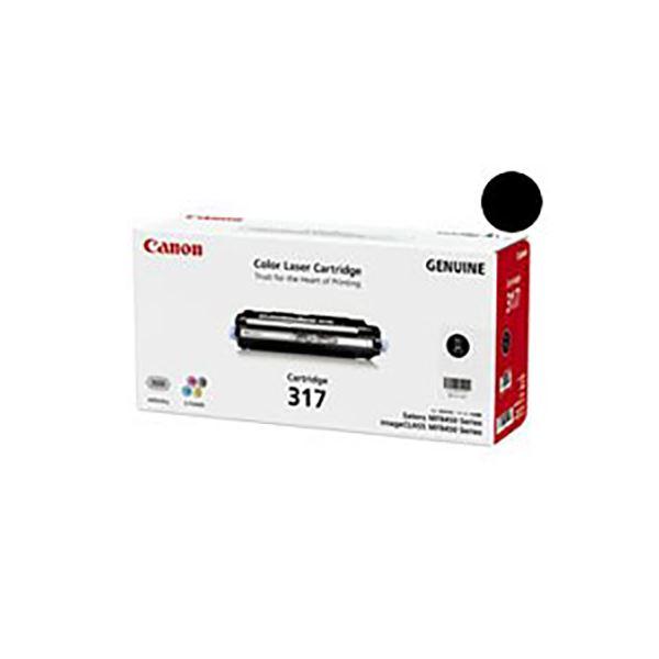 キヤノン インクトナーカートリッジ 黒 クロ 上等 純正品 Canon 317 2578B003 トナーカートリッジ 低廉 キャノン インクカートリッジ ブラック