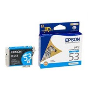 【送料無料】(業務用50セット) EPSON エプソン インクカートリッジ 純正 【ICC53】 シアン(青)