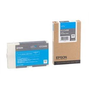 【送料無料】(業務用5セット) EPSON エプソン インクカートリッジ 純正 【ICC54M】 シアン(青)