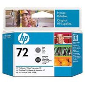 【送料無料】(業務用2セット) HP プリントヘッドHP72グレー/F黒