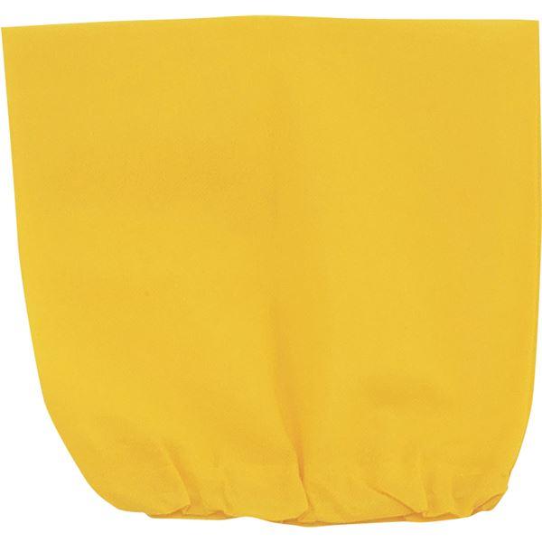 【送料無料】(まとめ)アーテック 衣装ベース 【帽子】 不織布 イエロー(黄) 【×40セット】
