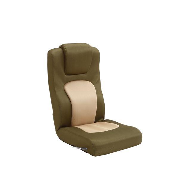 【送料無料】座椅子(フロアチェア/リクライニングチェア) ベージュ/カーキ  メッシュ生地 ハイバック仕様【代引不可】