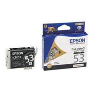 【送料無料】(業務用50セット) EPSON エプソン インクカートリッジ 純正 【ICBK53】 フォトブラック(黒)