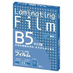 【送料無料】(業務用20セット) アスカ ラミネートフィルム BH906 B5 100枚