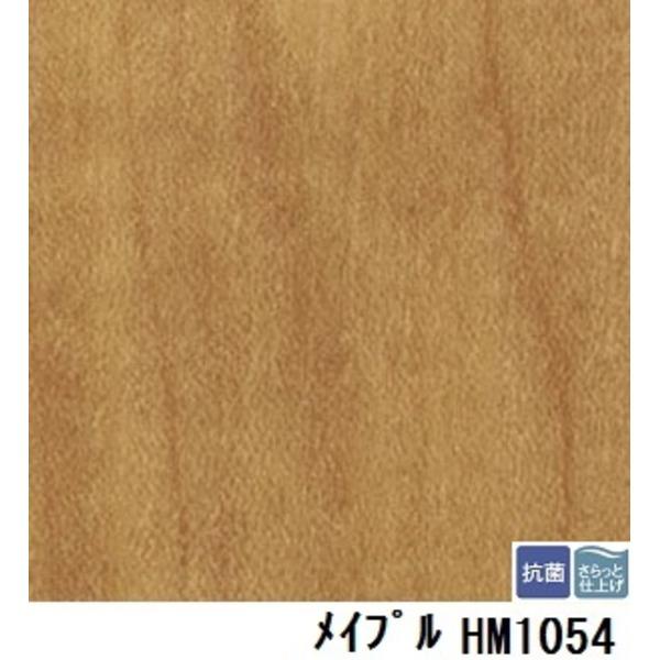サンゲツ 住宅用クッションフロア メイプル 板巾 約10.1cm 品番HM-1054 サイズ 182cm巾×4m