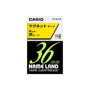 【送料無料】(業務用20セット) カシオ CASIO マグネットテープ XR-36JYW 黄に黒文字36mm