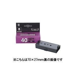 【送料無料】(業務用40セット) ブラザー工業 交換用パッド QS-P35E 青