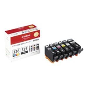 【送料無料】(業務用5セット) Canon キヤノン インクカートリッジ 純正 【BCI-326+325/6MP】 6色パック