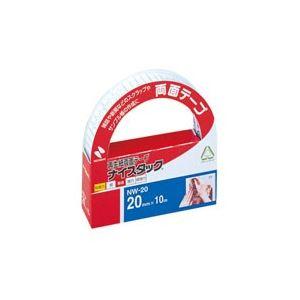 【送料無料】(業務用100セット) ニチバン 両面テープ ナイスタック 【幅20mm×長さ10m】 NW-20