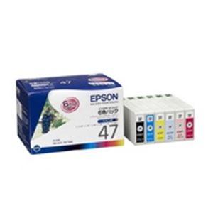 【送料無料】(業務用3セット) EPSON エプソン インクカートリッジ 純正 【IC6CL47】 6色パック