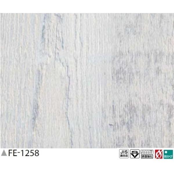 【送料無料】木目調 のり無し壁紙 サンゲツ FE-1258 92cm巾 25m巻