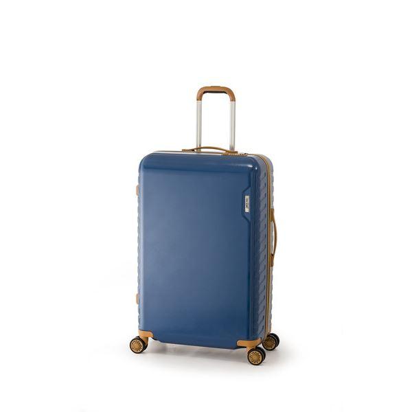 【送料無料】スーツケース/キャリーバッグ 【ターコイズブルー】 50L ダイヤル式 TSAロック アジア・ラゲージ 『MAX SMART』