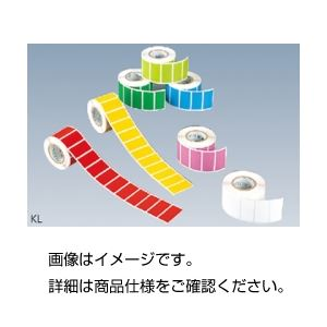 【送料無料】(まとめ)カラーラベル KL-GR緑【×10セット】