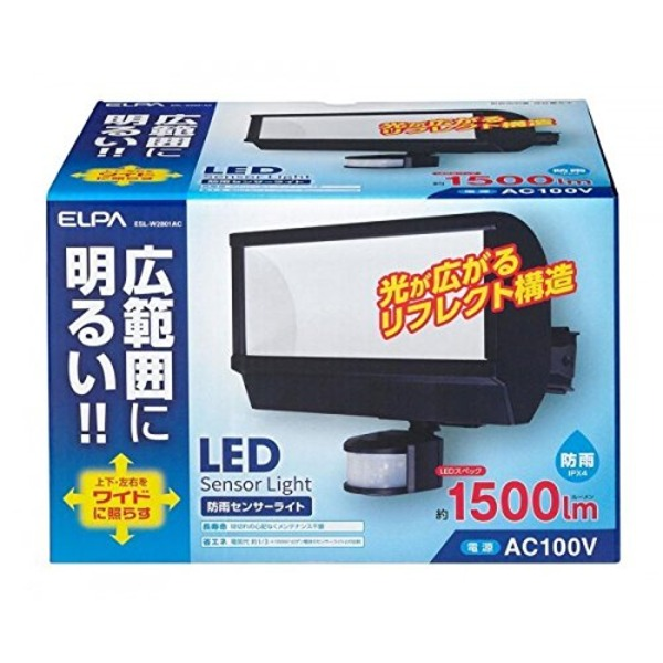 【送料無料】ELPA(エルパ) LEDセンサーライト 1灯 ESL-W2801AC