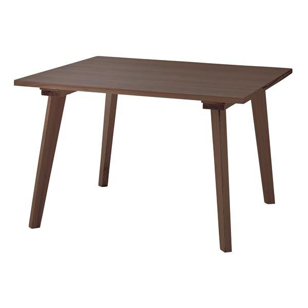 【送料無料】スクウェアダイニングテーブル/リビングテーブル 【正方形 幅100cm】 ブラウン 木製 『モティ』 RTO-747TBR