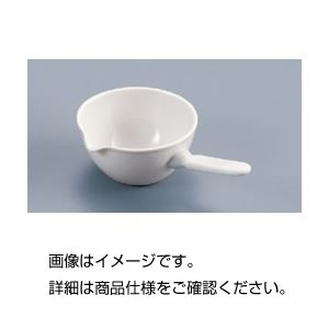 (まとめ)カセロール 5cm 30ml【×20セット】