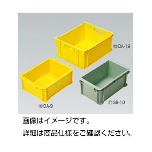 【送料無料】(まとめ)ラボボックス B型 DA-19 バラ【×3セット】