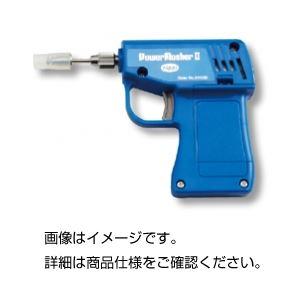 【送料無料】(まとめ)パワーマッシャー PESTLEMOTORII【×3セット】