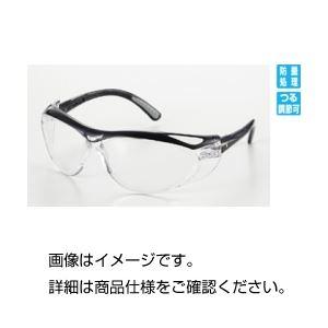【送料無料】(まとめ)保護メガネ V20エンビジョン【×20セット】