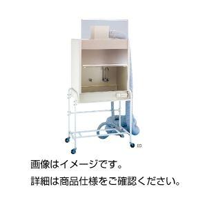【送料無料】塩ビ製ドラフト ED-S(簡易タイプ)