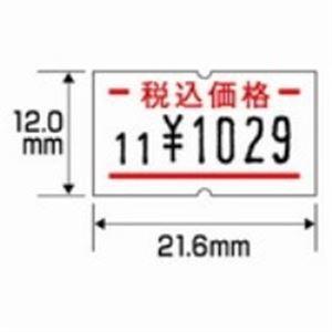 【送料無料】(業務用30セット) サトー ラベル SP用 税込赤線 10巻