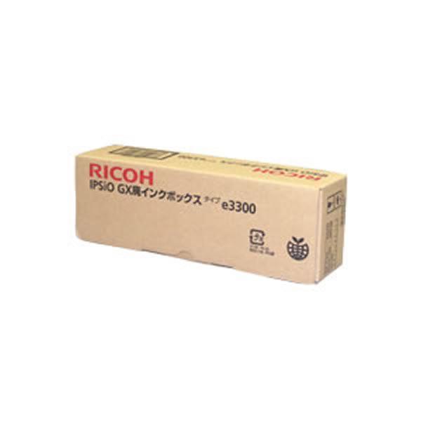 【送料無料】【業務用10セット】【純正品】 RICOH リコー インクカートリッジ 【GX廃インクBOXタイプe3300】 ×10セット