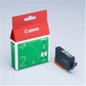 【送料無料】(業務用40セット) Canon キヤノン インクカートリッジ 純正 【PGI-2G】 グリーン(緑)