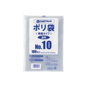 (業務用200セット) ジョインテックス ポリ袋 10号 100枚 B310J