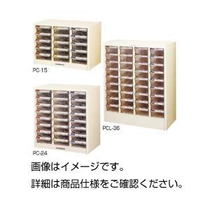 【送料無料】ピックケースPCL-36