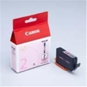 【送料無料】(業務用40セット) Canon キヤノン インクカートリッジ 純正 【PGI-2PM】 フォトマゼンタ