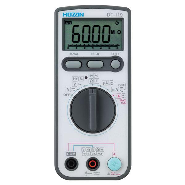 【送料無料】【ホーザン】デジタルマルチメータ DT-119