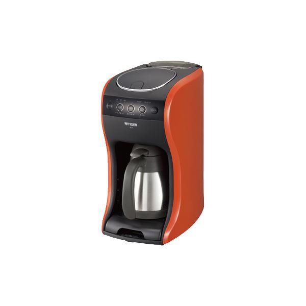【送料無料】タイガー魔法瓶 コーヒーメーカー <カフェバリエ> 真空ステンレスサーバータイプ バーミリオン ACT-B040DV