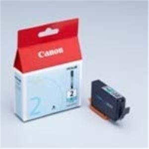 【送料無料】(業務用40セット) Canon キヤノン インクカートリッジ 純正 【PGI-2PC】 フォトシアン(青)