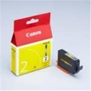 【送料無料】(業務用40セット) Canon キヤノン インクカートリッジ 純正 【PGI-2Y】 イエロー(黄)