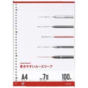 【送料無料】(業務用100セット) マルマン ルーズリーフ L1100H A4 7mm罫