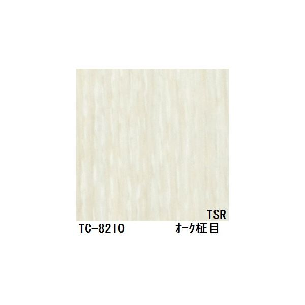 【送料無料】木目調粘着付き化粧シート オーク柾目 サンゲツ リアテック TC-8210 122cm巾×3m巻【日本製】