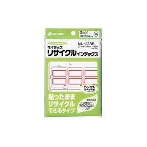 【送料無料】(業務用200セット) ニチバン リサイクルインデックス ML-133RR 赤