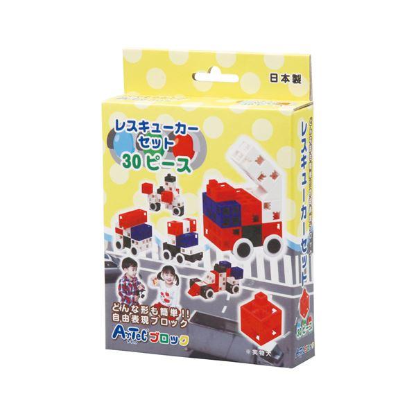 【送料無料】(まとめ)アーテック Artecブロック/カラーブロック 【レスキューカーセット】 30pcs 【×15セット】