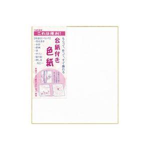 【送料無料】(業務用200セット) 菅公工業 立てかけ色紙 ケ139 白