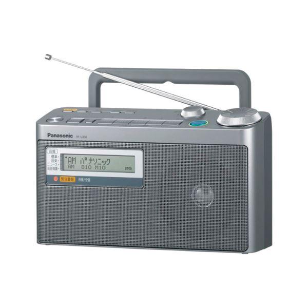 【送料無料】(まとめ)大阪ナショナル 災害対策 FM緊急警報放送対応FM/AM2バンドラジオ RF-U350-S【×5セット】