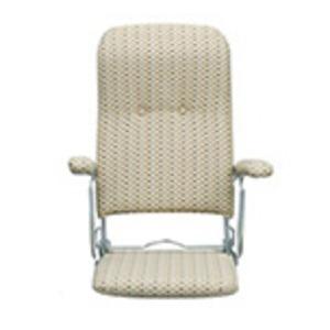 【送料無料】折りたたみ座椅子 3段リクライニング/肘掛け 日本製 ベージュ 【完成品】