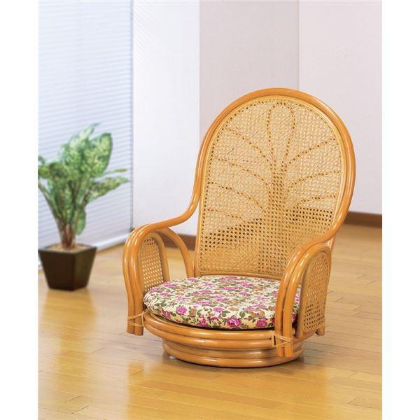 【送料無料】天然籐ハイバック回転座椅子ロータイプ【代引不可】