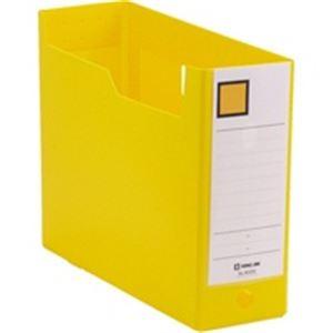 【送料無料】(業務用100セット) キングジム Gボックス/ファイルボックス 【A4/ヨコ型】 PP製 幅103mm 4633N 黄