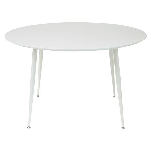 【送料無料】あずま工芸 ダイニングテーブル 幅120cm ホワイト【2梱包】 TDT-5051【代引不可】